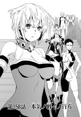 Sekirei Manga Chapter 158
