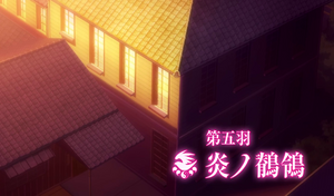 Sekirei~Pure~Engagement~Episode 5