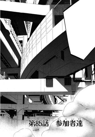File:Sekirei manga chapter 085.jpg