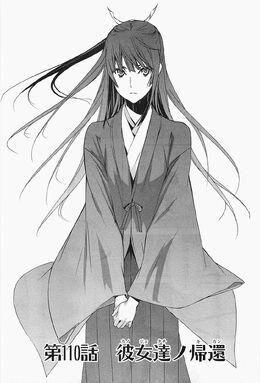 Sekirei manga chapter 110