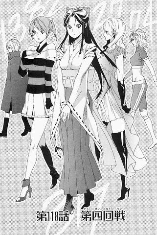 File:Sekirei manga chapter 118.jpg