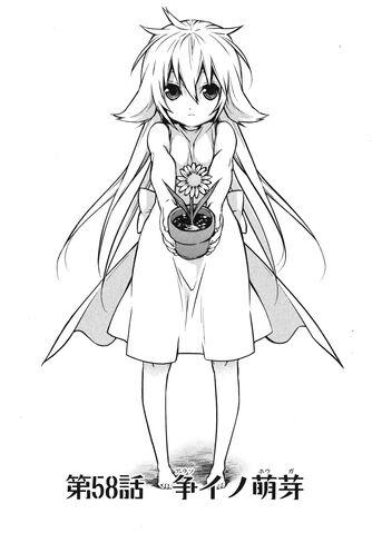 File:Sekirei manga chapter 058.jpg