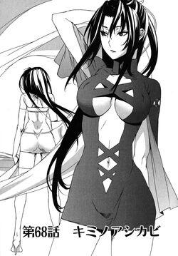 Sekirei manga chapter 068