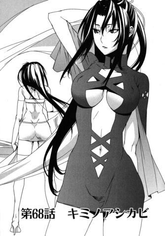 File:Sekirei manga chapter 068.jpg