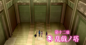 Sekirei~Pure~Engagement~Episode 12