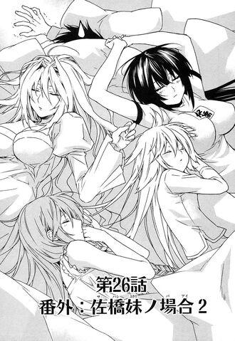 File:Sekirei manga chapter 026.jpg