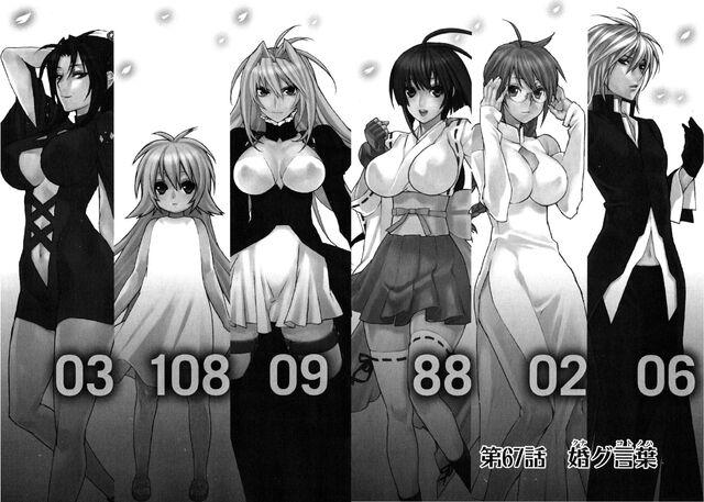 File:Sekirei manga chapter 067.jpg