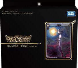 WXD-14