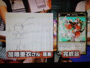 Kakumaru draft