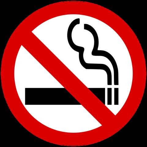 File:No smoking symbol.png