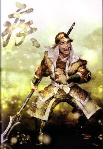 File:Hideyoshi hashiba SW1.jpg