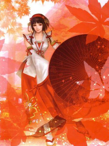 File:Okuni.jpg