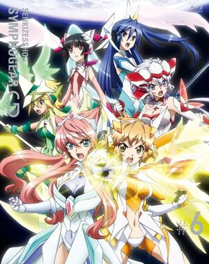 Symphogear G volume 6 cover