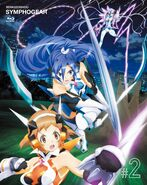 Symphogear volume 2 cover
