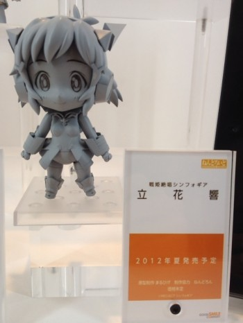 File:Hibiki Merchandise 16.jpg