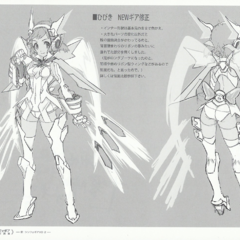 Gungnir Season 1 X-Drive Notes