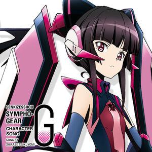 Symphogear G Character Song 5