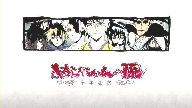 File:Nuramago Sennen Makyou 12.jpg