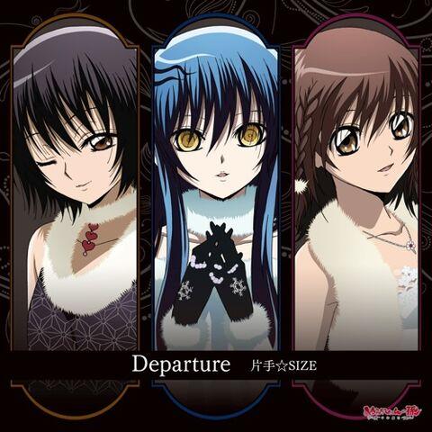 File:Departure.jpeg