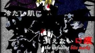 KAITO GAKUPO LEN IMITATION BLACK English Sub Vocaloid バナナイス