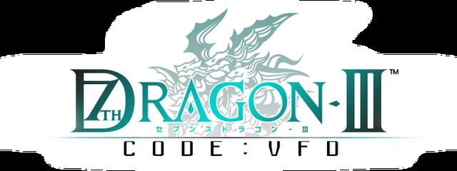 File:Dragon3 logo.png