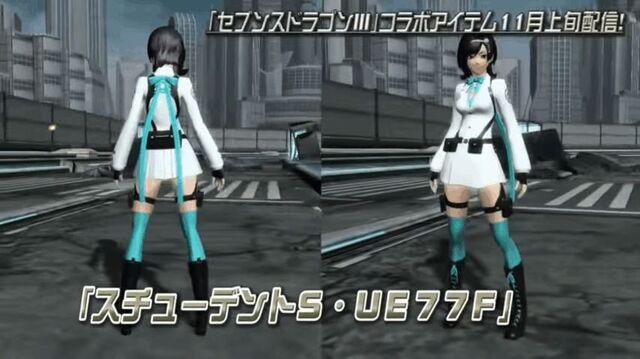 File:Yaiba for PSO2.jpg