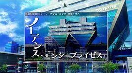 「セブンスドラゴンIII code VFD」ワールド紹介ムービー