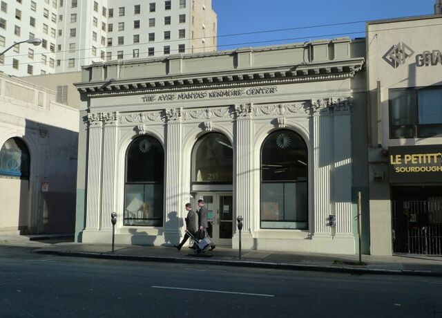 File:Tenderloin Health 255 Golden Gate.jpg