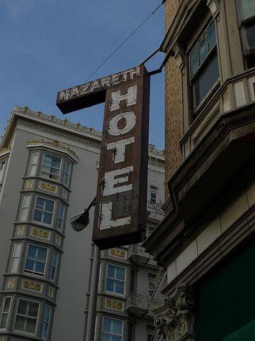 File:Nazareth hotel sign.jpg