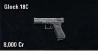 File:Glock 18C.png
