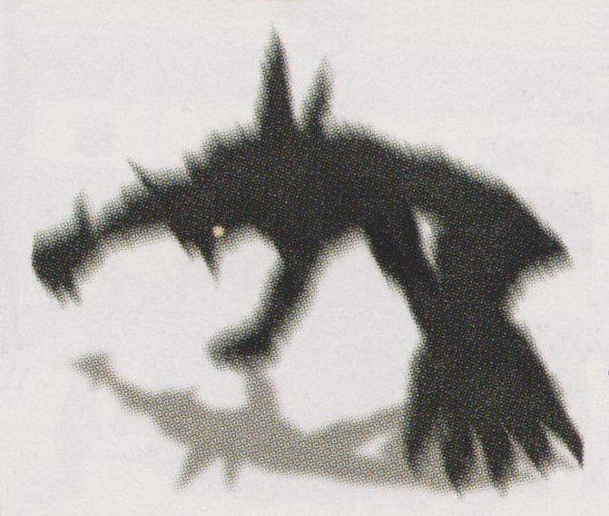 Shc monster 117