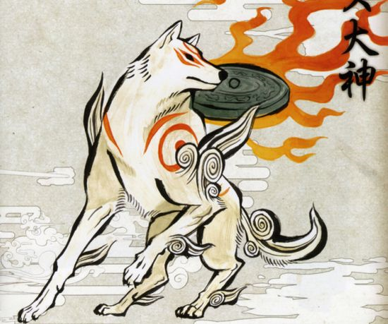 File:Ammy 1.png