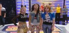 Shake-it-up-jan-27-2013