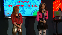 Shake It Up Made In Japan Promo 47