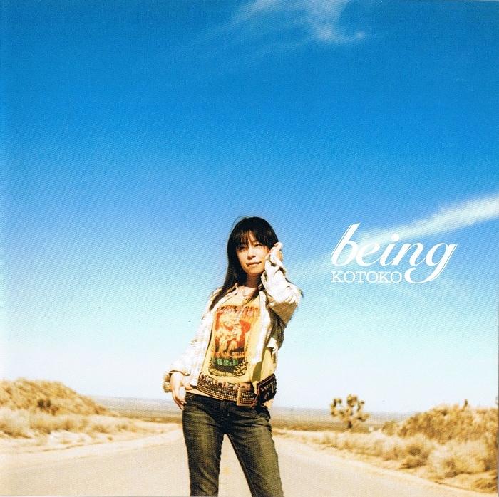 File:Being(kotoko).jpg