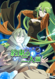 FB Yakusoku no Futari-hen opening