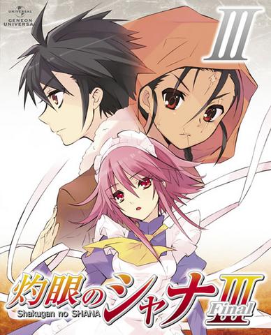 File:Final DVD Volume 03.png