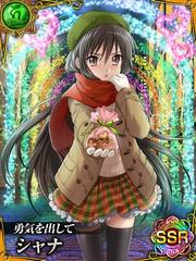 FB Yuki wo Dashite Shana
