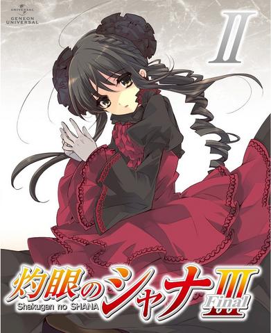 File:Final DVD Volume 02.png