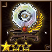FB Shoyokyo
