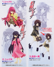 Figure Meister Ito Noizi Collection Neo figures
