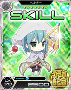 Mahouka Lost Zero 7 Star Hecate reinforcement