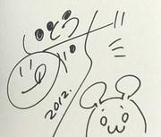 Noizi Ito signature