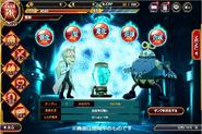 Fuzetsu Battle R Treasure Tools Menu