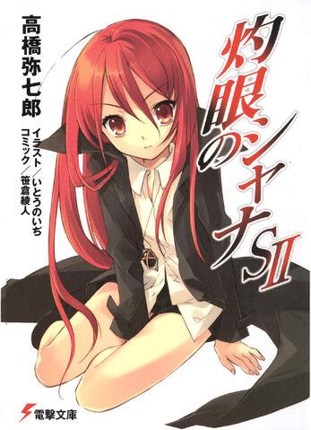 File:Shakugan no Shana Light Novel Volume SII cover.jpg