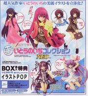 Figure Meister Ito Noizi Collection Neo box