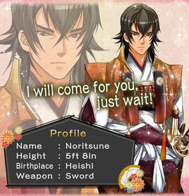 Noritsune Taira character description (1)