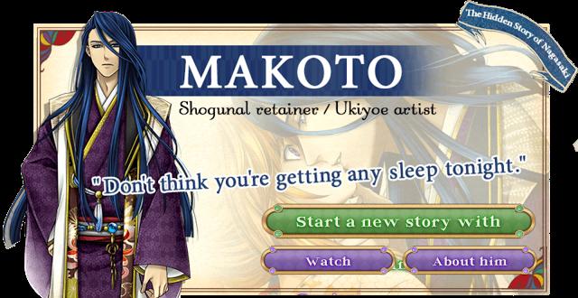 MakotoSelect