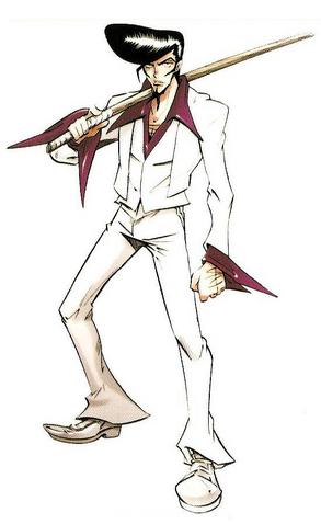 Plik:Ryu.png