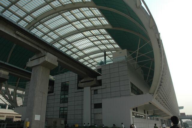 File:Maglev-station.jpg